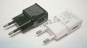 Сетевое зарядное устройство 220В -> USB 0.5A 5v oem Купить