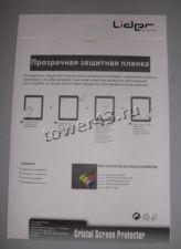 Защитная пленка на экран миллиметровка 10'' прозрачная Цена