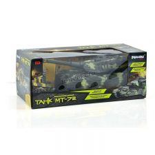"""Игрушка Танк Mioshi Army """"МТ-72"""" на радиоупр. (26 см, движение 360°,  свет, звук, аккум., батар.) Цены"""