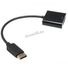 Переходник-конвертор видеоразъема DisplayPort (M) -> DSUB (F) Цены