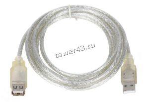 Кабель удлинитель USB 2.0 1.8м. Купить