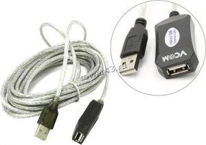 Кабель удлинитель USB 2.0, активный (с усилителем) 5м Купить
