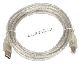Кабель USB 2.0 3м Купить