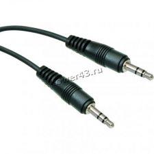 Кабель аудио миниджек - миниджек 1.5м / 1.8м (в ассортименте) Купить