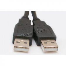 Кабель USB AM <-> USB AM 0,8/1.8м Купить