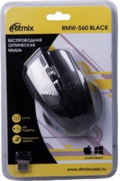 Мышь RITMIX RMW-560, 1000dpi, 2 кнопки, USB, цвет в ассортименте, беспроводная