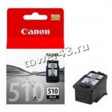 Картридж Canon PG-510 черный оригинальный для Pixma MP240 /250 /260 /280 /480 Купить