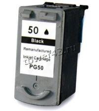 Картридж Canon PG-50 черный неоригинальный (уценка) 24мл Купить