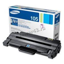 Картридж Samsung MLT-D105S 1.5К для ML-1910 /ML-1915 /ML-2525 /ML-2580N /SCX-4600 /SCX-4623 оригинал Купить