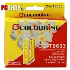 Картридж T0633 (Magenta) для Epson Stylus Color C67 /87 /CX3700 /CX4100 /CX4700 неоригинальный* Купить