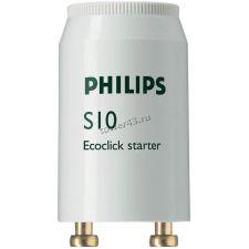 Стартер для люминисцентных ламп PHILIPS S10 4-65W 220-240V Купить
