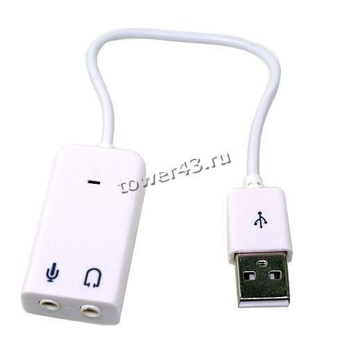 Звуковая карта внешняя USB, кабель 0.1м, с ферритовым кольцом (цвет в ассортименте)
