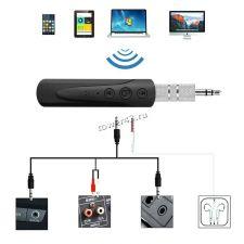 Контроллер Bluetooth для AUX (для подкл. наушников, колонок, автомагнитол по AUX) ver.4.1, до10м Купить