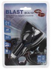 Автомобильное зарядное устройство BLAST BCA-121 с 2хUSB разъемом 3.1Ам (черный) Цена