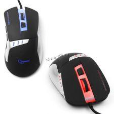 Мышь Gembird MG-520 6кнопок, игровая, программируемая, черная с подсветкой Retail Купить